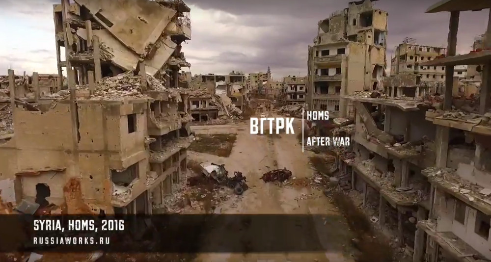 new drone footage shows the utter destruction of homs syria. Black Bedroom Furniture Sets. Home Design Ideas