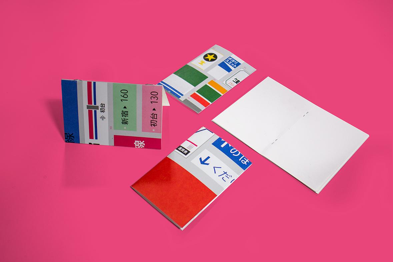 tokyo_Print_Notebook_2