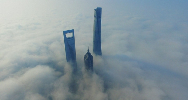 Pudong Skyscrapers Shanghai Fog