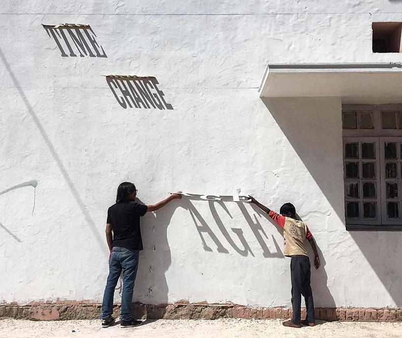 Typography Graffiti, by DAKU